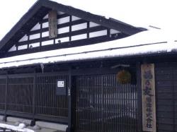 雪に覆われた福乃友の蔵